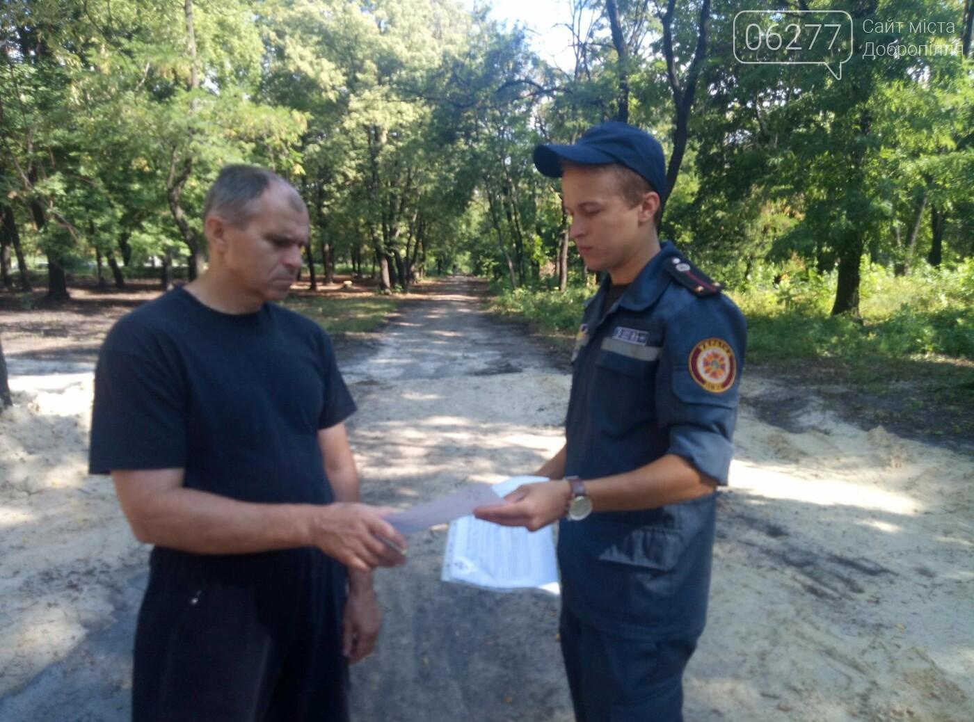 Спеціалісти Служби порятунку провели профілактичну роботу серед населення Добропілля, фото-1