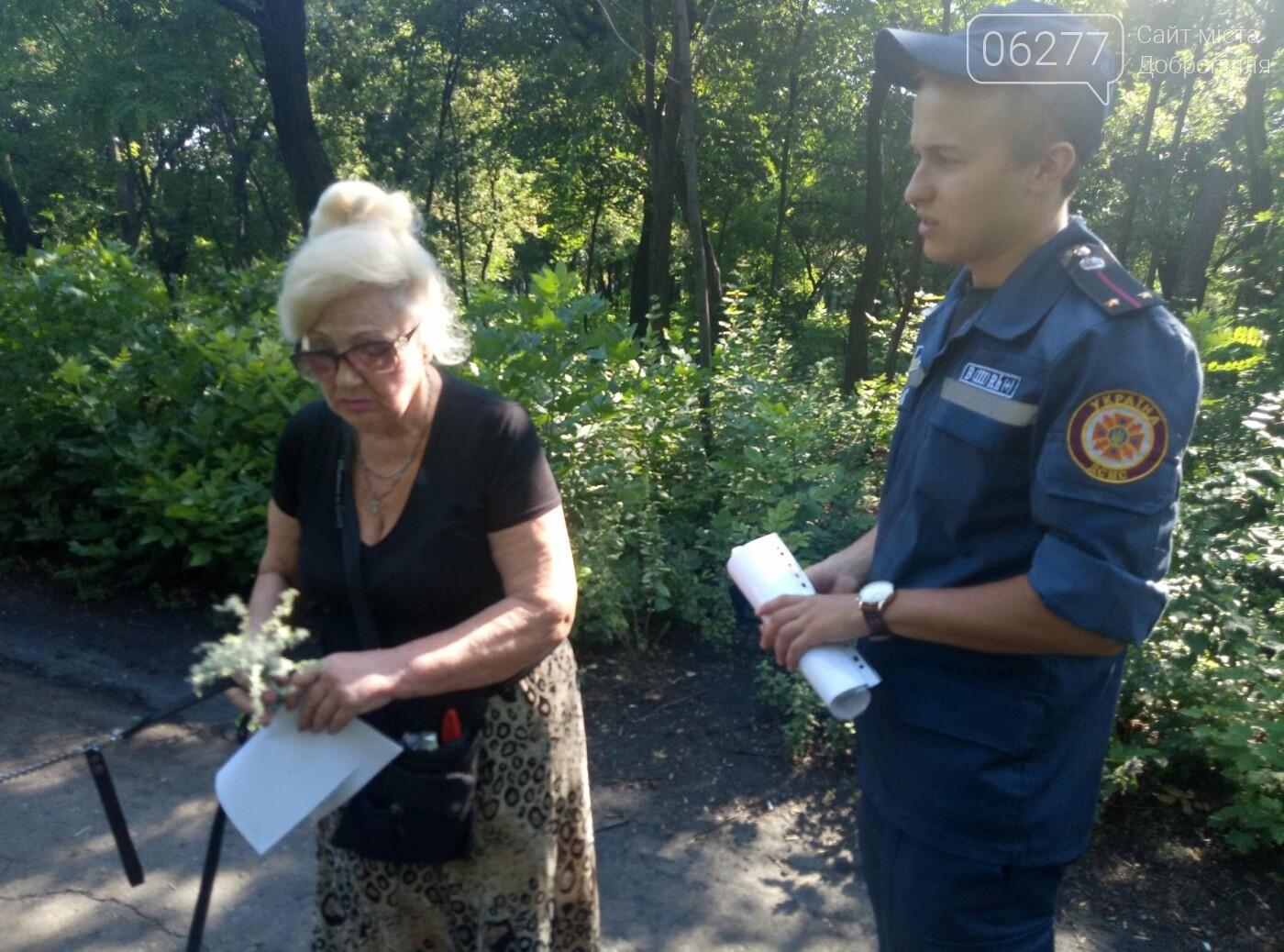 Спеціалісти Служби порятунку провели профілактичну роботу серед населення Добропілля, фото-2