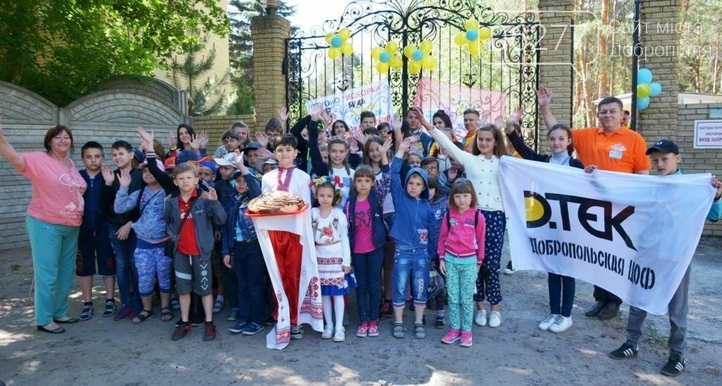 ЦОФ Добропольская дарит энергию взрослым и детям, фото-1