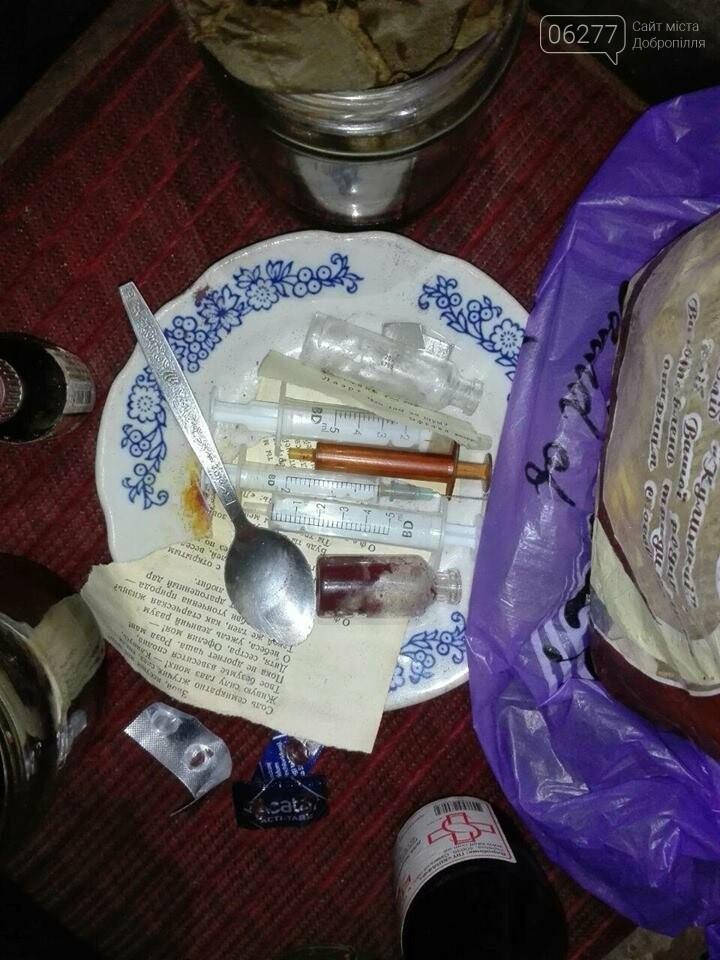 Найденное шокирует: полиция Доброполья провела санкционированный обыск по месту жительства 34-летнего местного жителя, фото-2