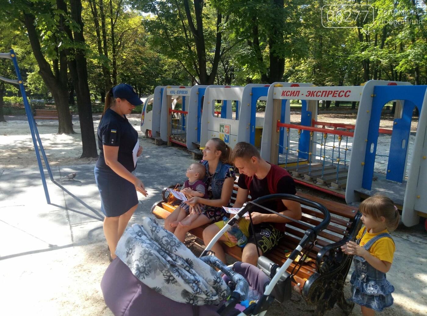 Рятувальники Добропілля продовжують проводити профілактичну роботу серед населення з мінної безпеки, фото-2