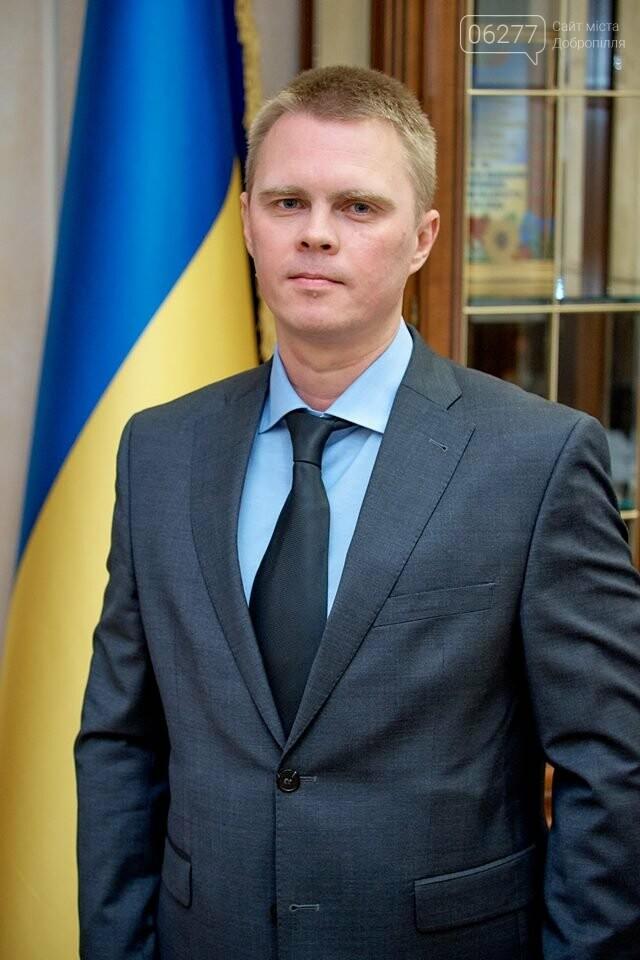 Звернення губернатора ДонОДА до мешканців області, фото-1