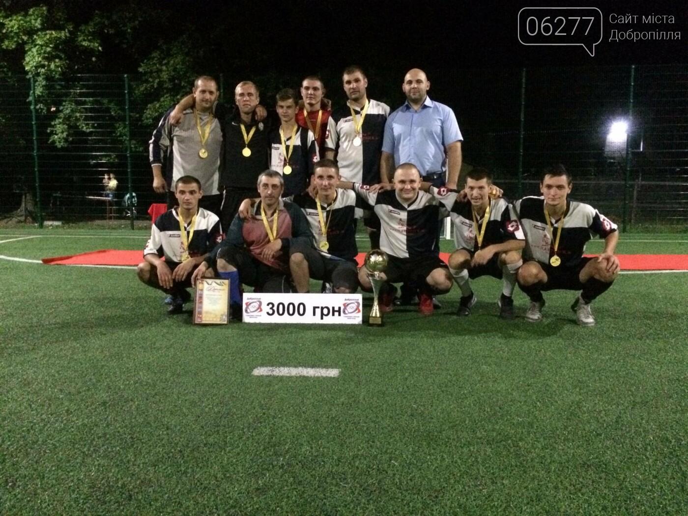 Запеклий фінал Відкритого чемпіонату Добропілля  з міні-футболу, фото-2