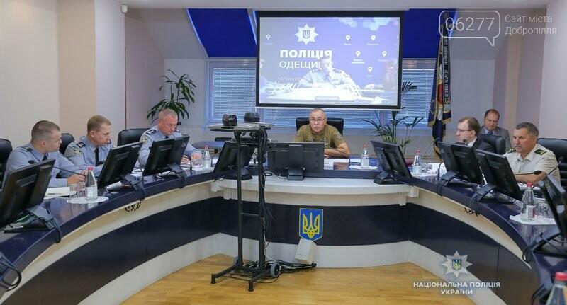 У Добропільському районі рятувальники надали допомогу місцевим органам влади, фото-1