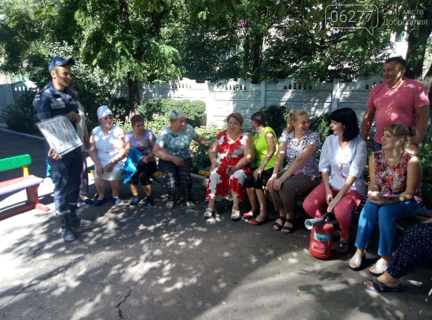 Рятувальники завітали до Центру соціально-психологічної реабілітації дітей Добропільської міської ради, фото-3