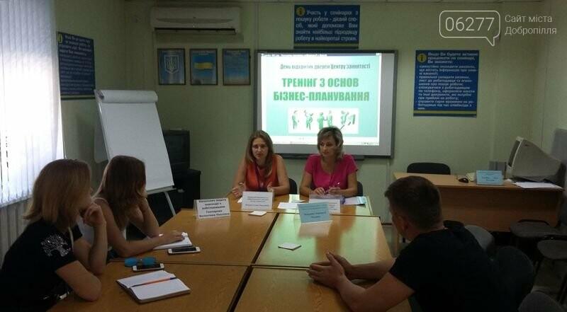 У Добропіллі відбулась зустріч у Центрі розвитку підприємництва, фото-1