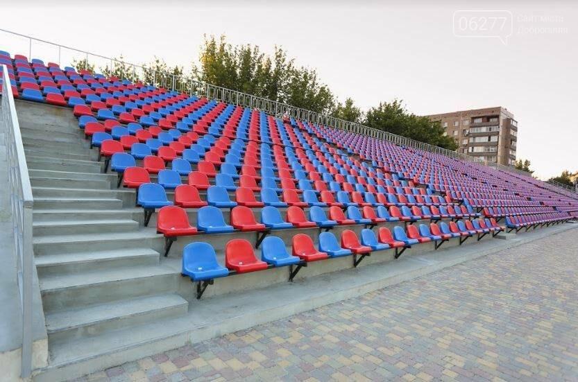 """""""Пара нормальных"""" и репер Серега выступят на День города в Доброполье, фото-3"""