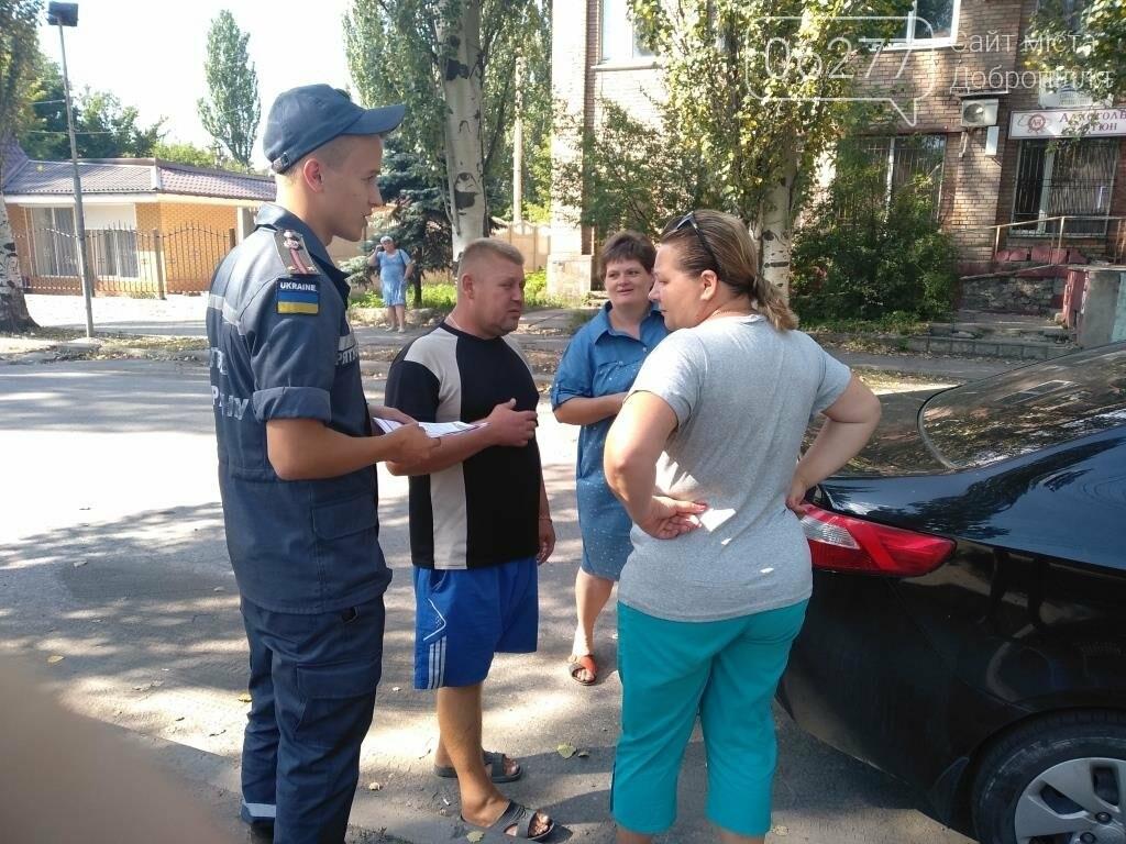 У Добропіллі рятувальники нагадали населенню про небезпеку вибухонебезпечних предметів, фото-1