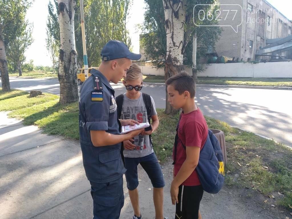 У Добропіллі рятувальники нагадали населенню про небезпеку вибухонебезпечних предметів, фото-3