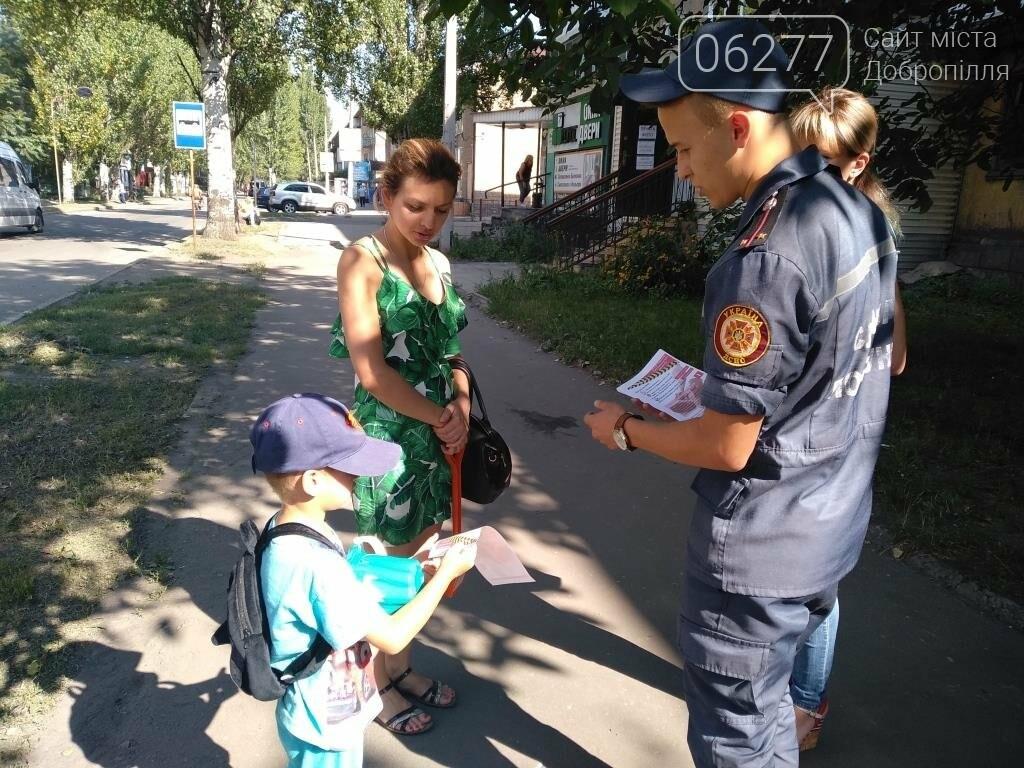 У Добропіллі рятувальники нагадали населенню про небезпеку вибухонебезпечних предметів, фото-2
