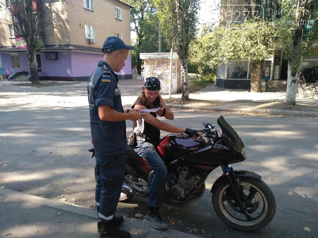 У Добропіллі рятувальники нагадали населенню про небезпеку вибухонебезпечних предметів, фото-4