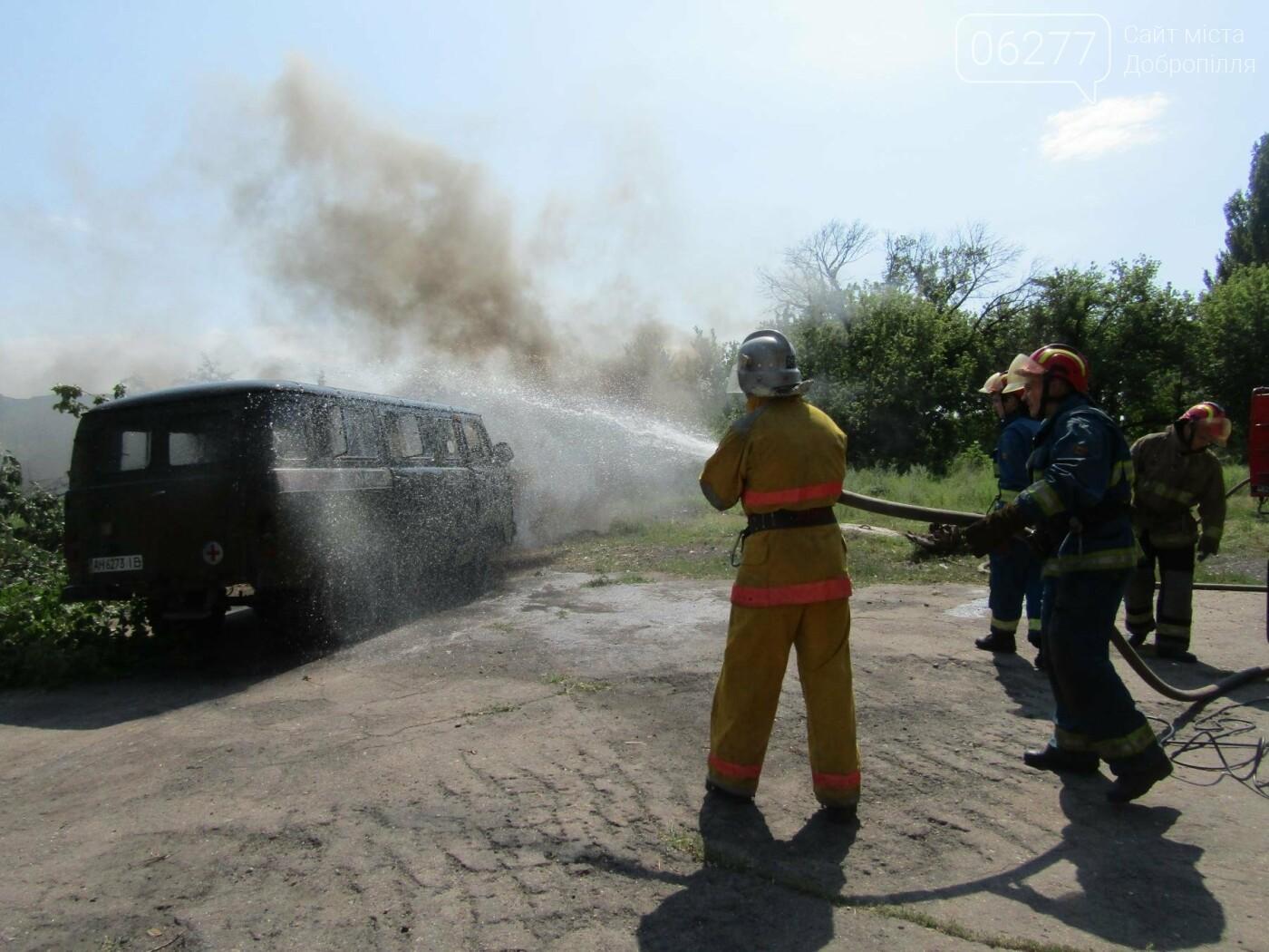 У Добропіллі 14 серпня рятувальники та поліцейські ліквідували наслідки умовної ДТП, фото-2