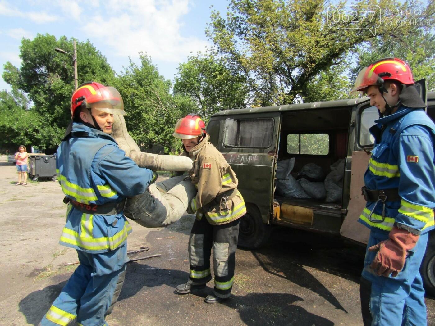 У Добропіллі 14 серпня рятувальники та поліцейські ліквідували наслідки умовної ДТП, фото-4