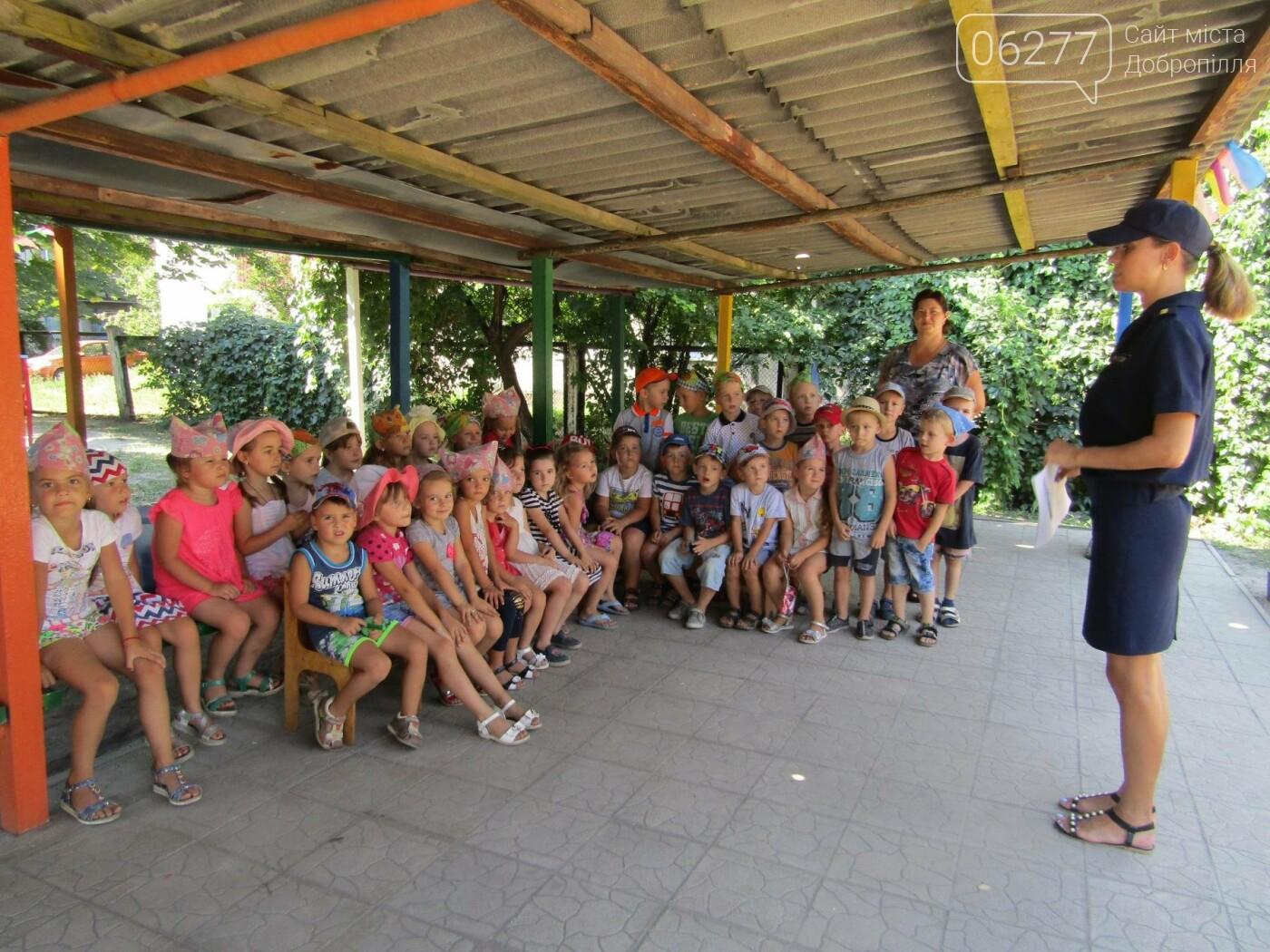 Рятувальники Добропілля розповіли дітям  про небезпеку вибухових пристроїв, фото-3