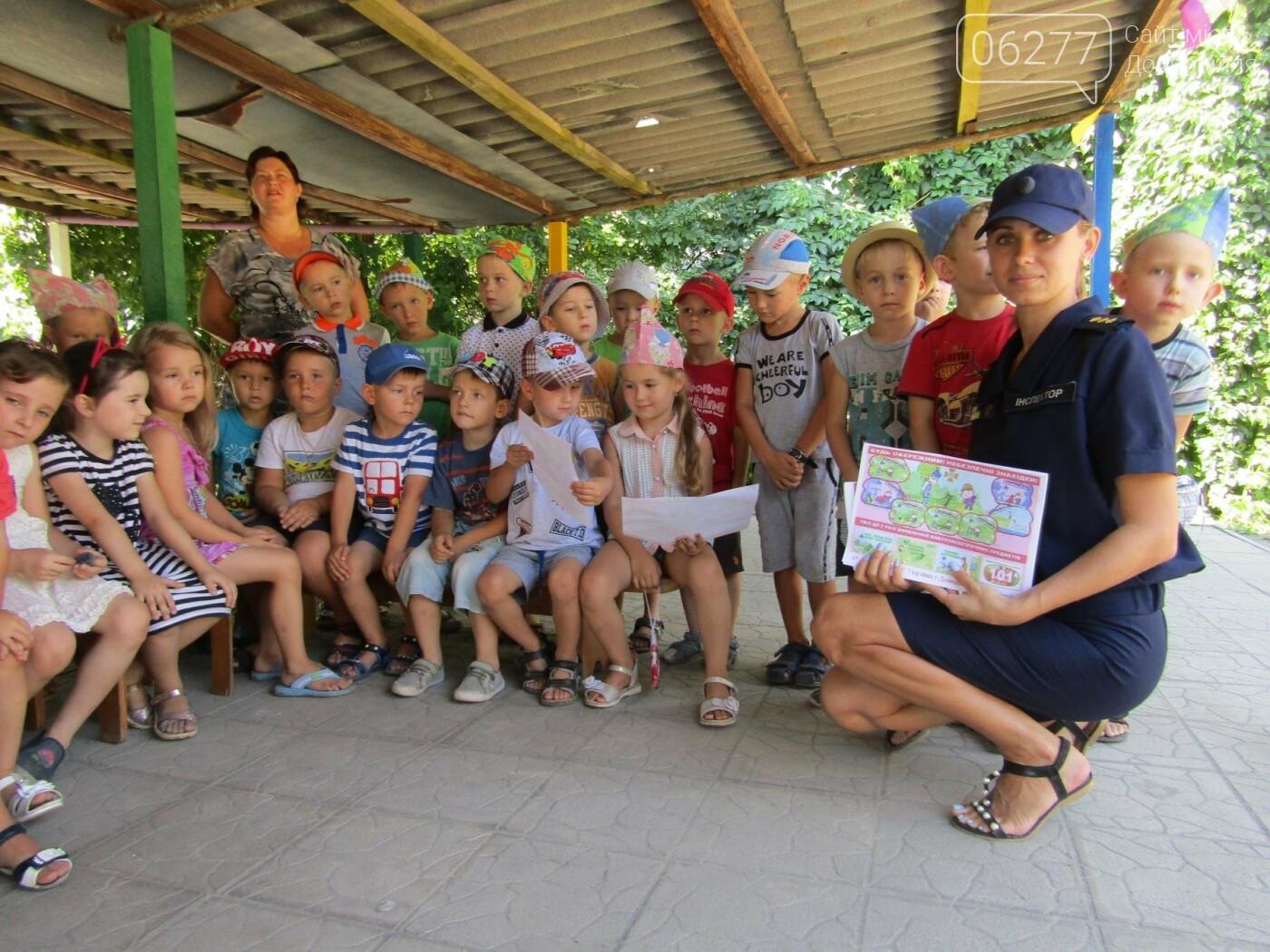 Рятувальники Добропілля розповіли дітям  про небезпеку вибухових пристроїв, фото-1