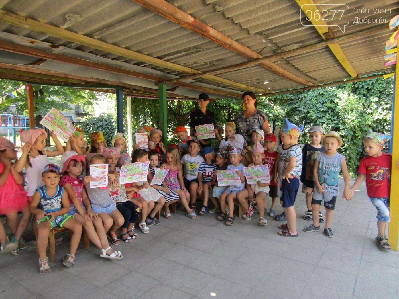 Рятувальники Добропілля розповіли дітям  про небезпеку вибухових пристроїв, фото-2