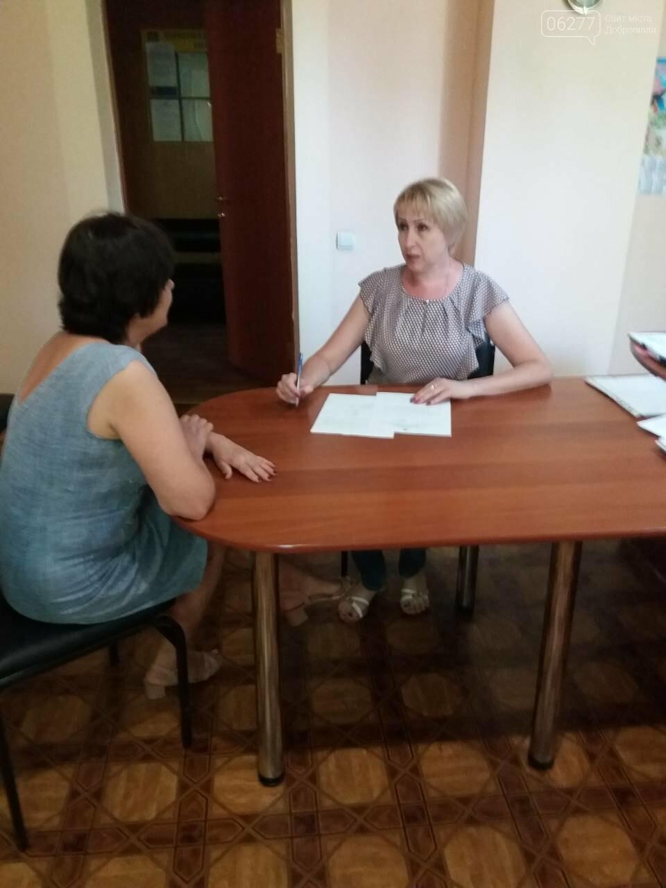 «Мобильный офис» по месту жительства: состоялся прием граждан Белозерского, фото-1