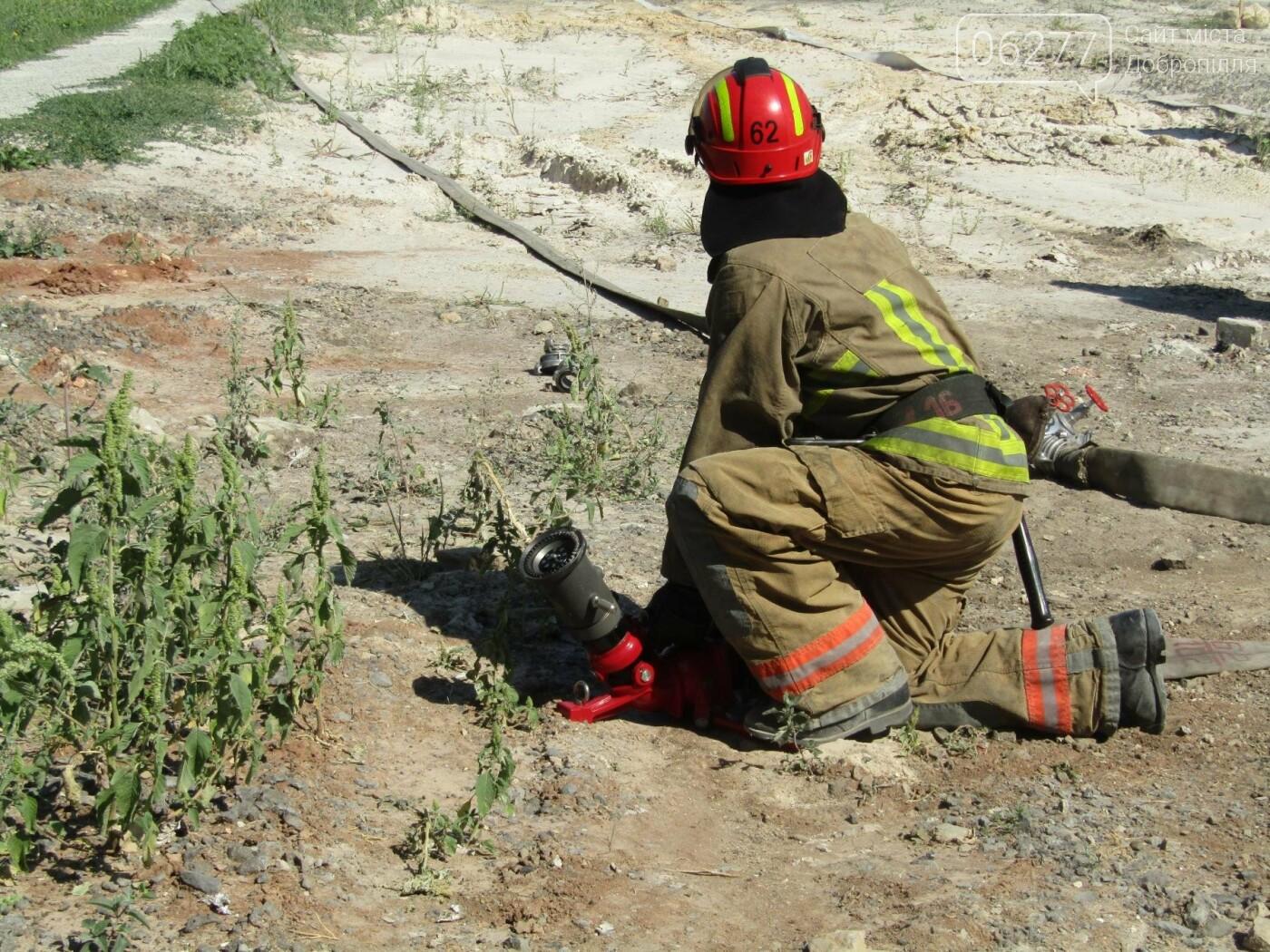 Рятувальники Добропілля ліквідували умовну пожежу, фото-5