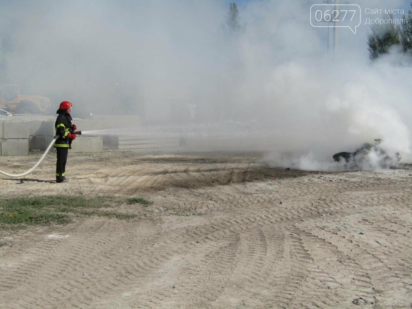Рятувальники Добропілля ліквідували умовну пожежу, фото-1