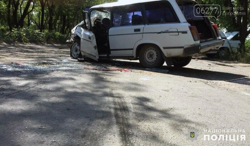 В Доброполье произошло 2 ДТП, в которых пострадало трое граждан, еще один погиб, фото-1