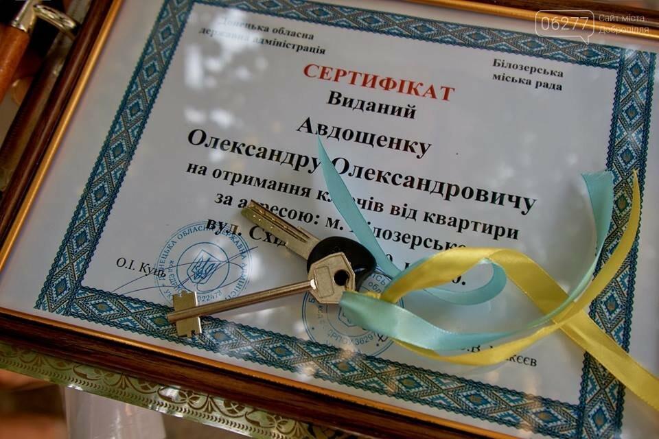 У селищі Білозерське вручили ключі від однокімнатної квартири 18-річному Олександру Андрощенку, фото-2