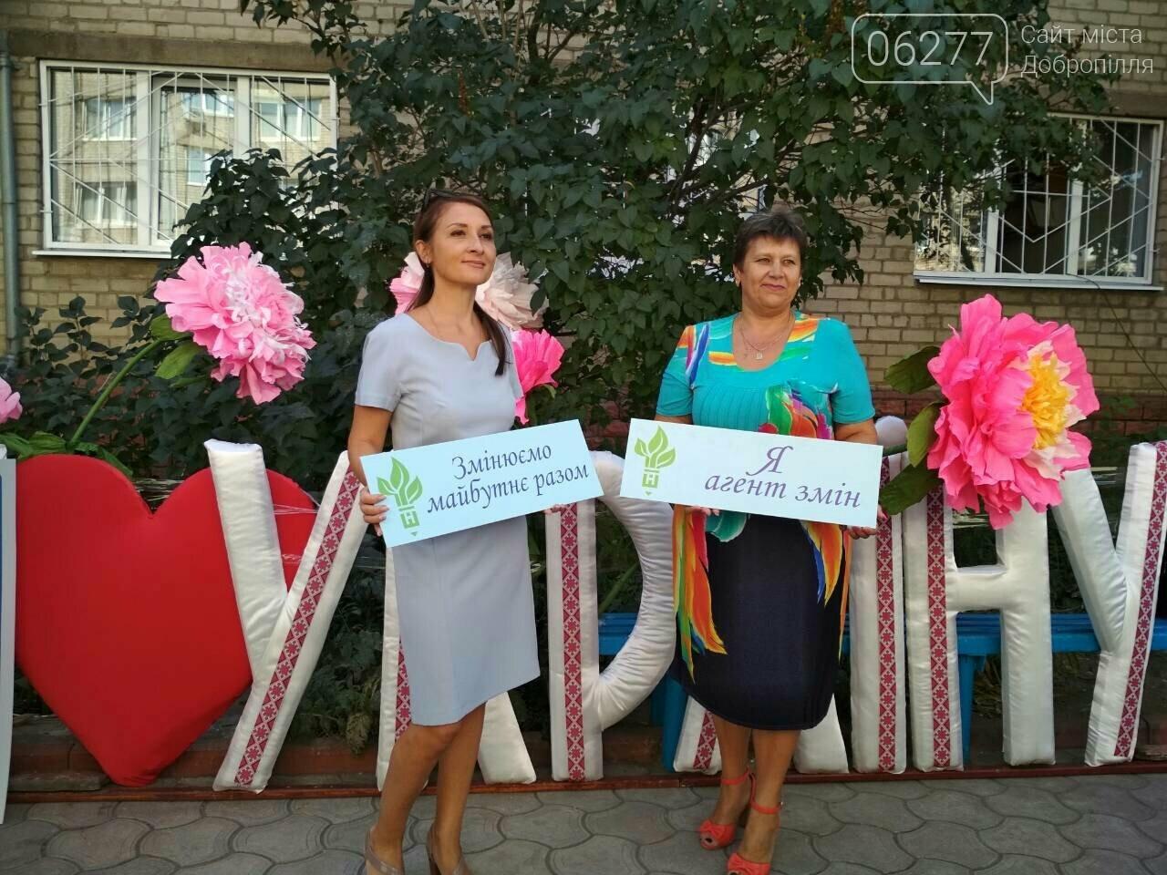 Участь педагогів Добропілля в роботі ІV Конгрес у освітян Донеччини, фото-5