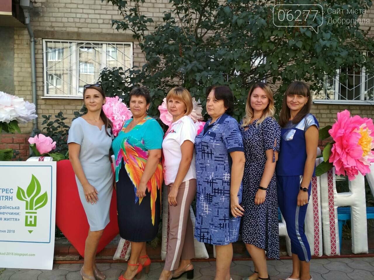 Участь педагогів Добропілля в роботі ІV Конгрес у освітян Донеччини, фото-4