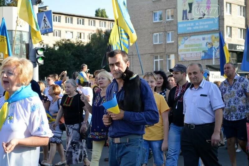 Делегація Добропілля на святкуванні Дня Незалежності у Краматорську, фото-4