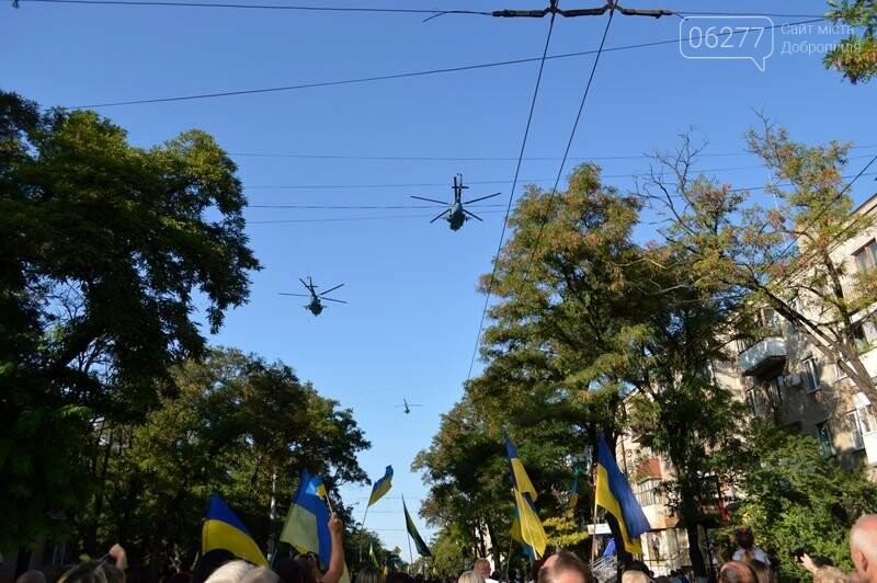 Делегація Добропілля на святкуванні Дня Незалежності у Краматорську, фото-5