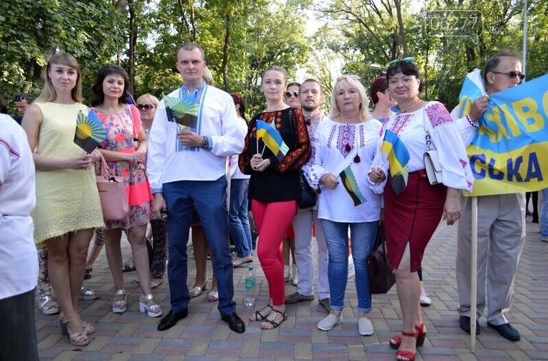 Делегація Добропілля на святкуванні Дня Незалежності у Краматорську, фото-6