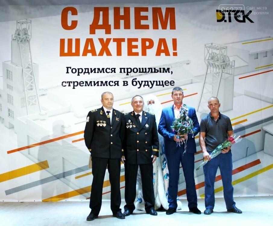 Гордимся профессионалами: проходчики шахты Белозерская отметили Новый год в канун Дня шахтёра, фото-1