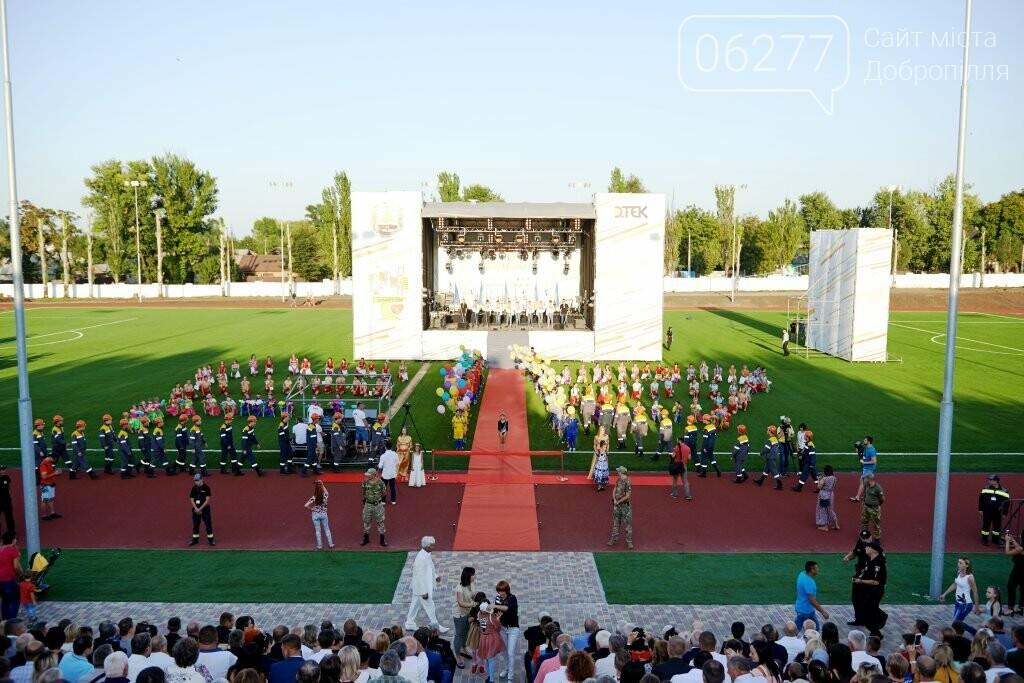 ДТЭК выполняет обещания: в Доброполье открыли новый стадион, фото-1