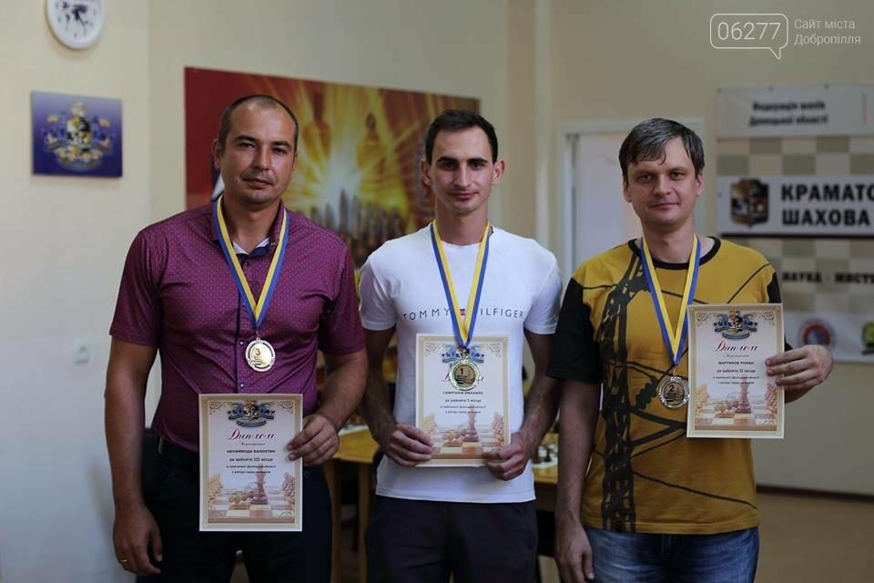 Тренер з Добропілля здобув «бронзу» у  обласному чемпіонаті з шахів, фото-1