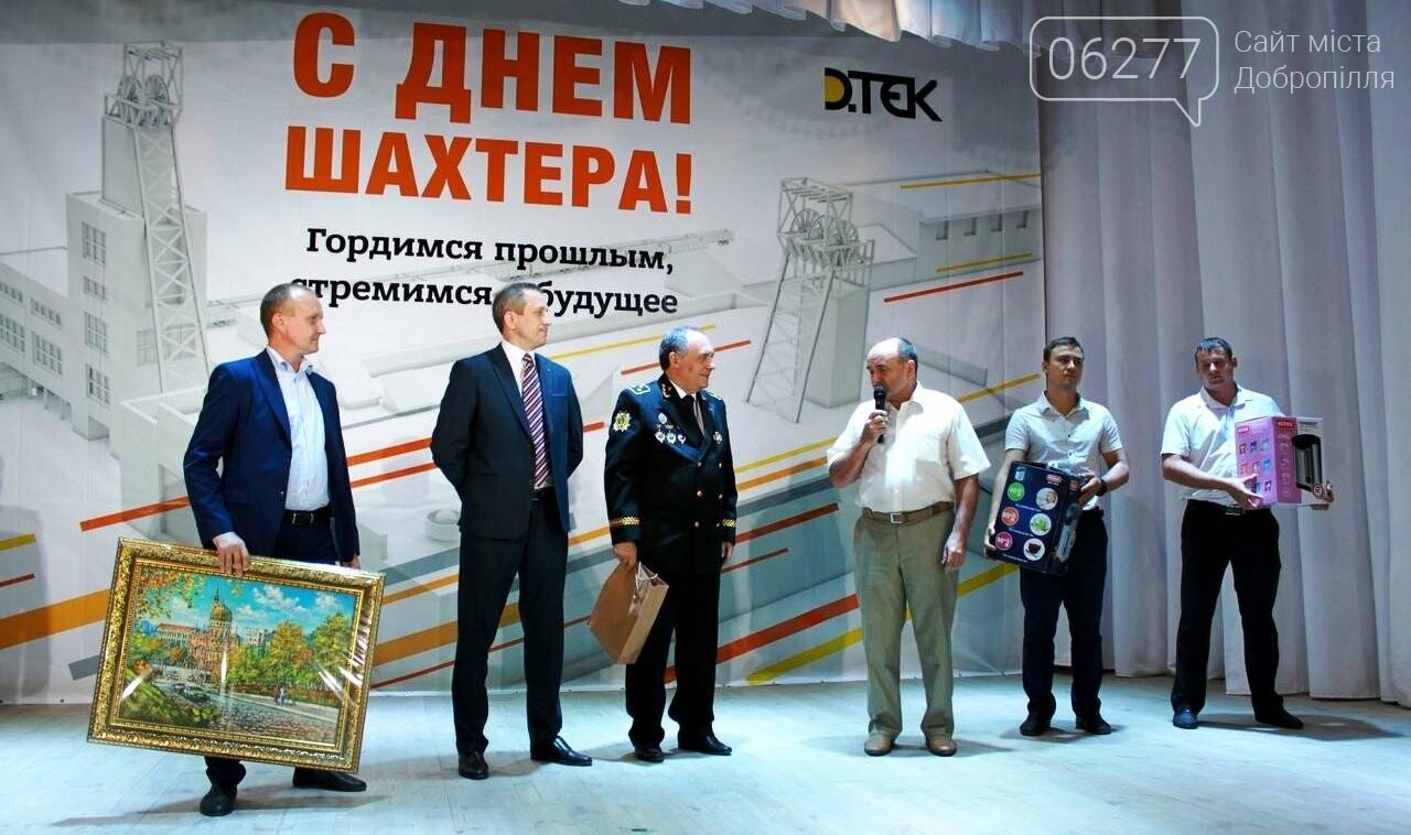 Энергетики и машиностроители приобщились к шахтерскому труду, фото-2