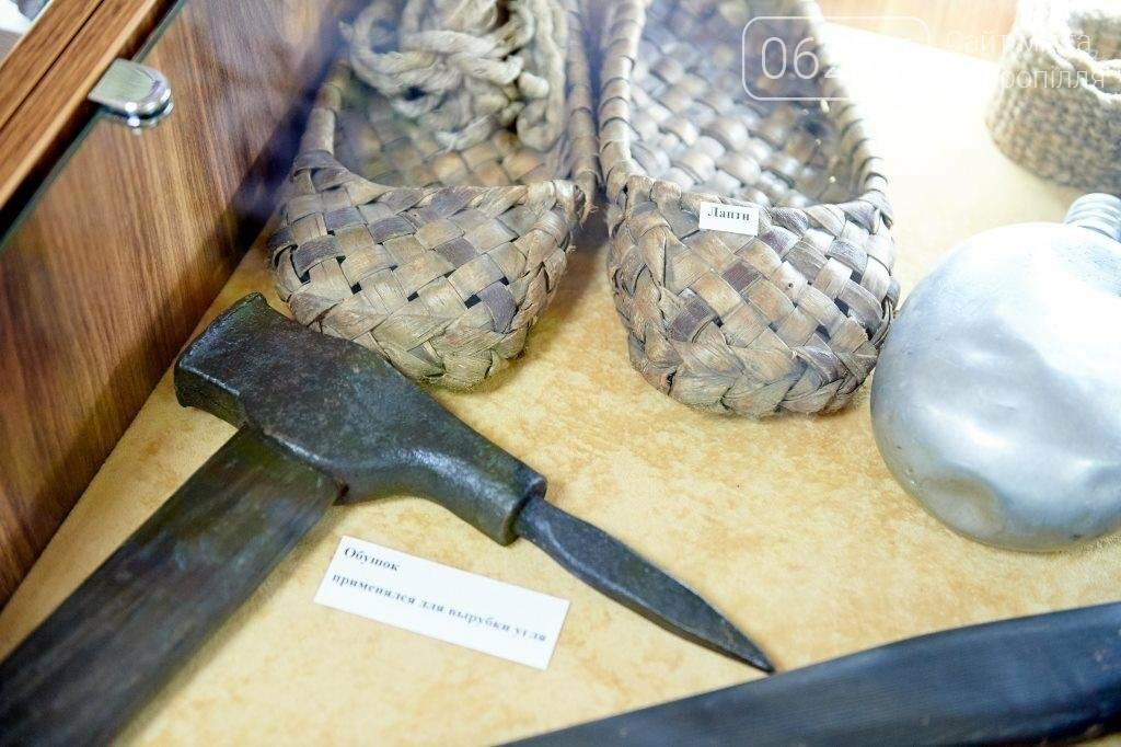Шахтеры Доброполья открыли музей горного дела, фото-3