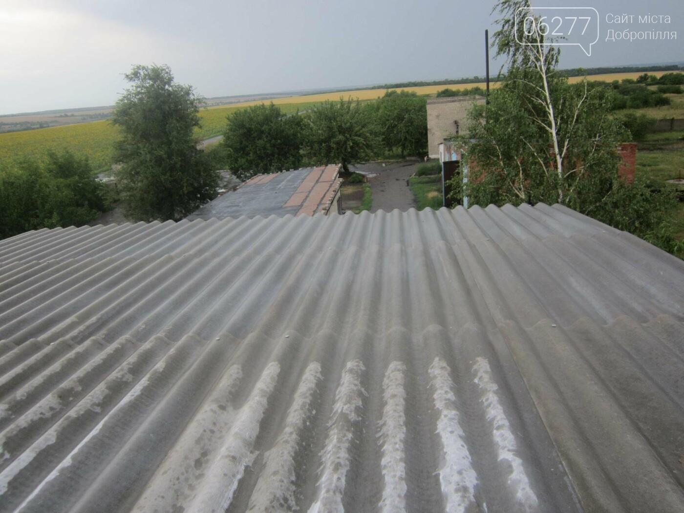 В Добропольском ПУВКХ продолжается выполнение мероприятий по подготовке сетей и сооружений к зиме, фото-3