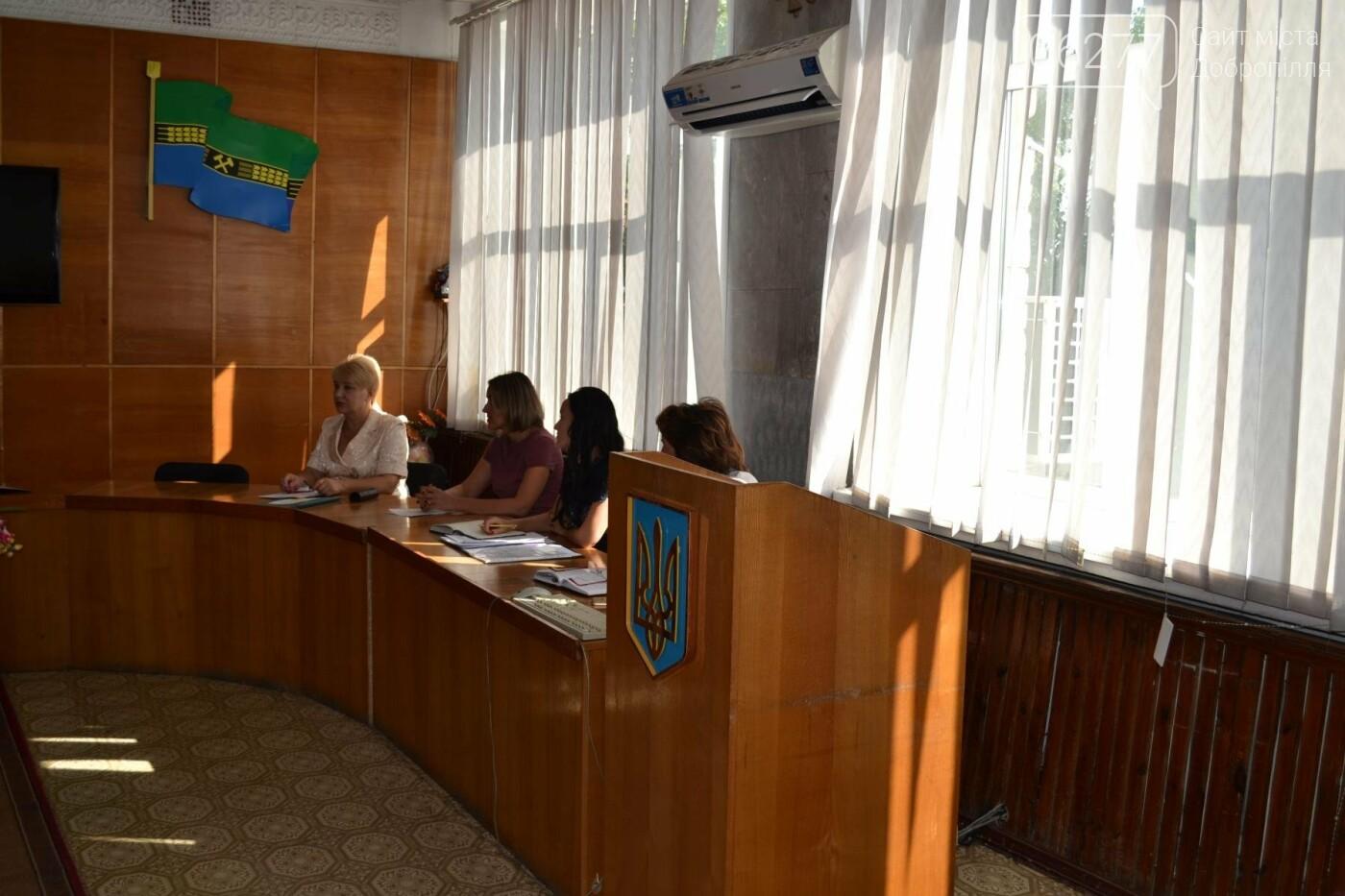 Сегодня состоялось заседание комиссии в Добропольской райгосадминистрации, фото-1