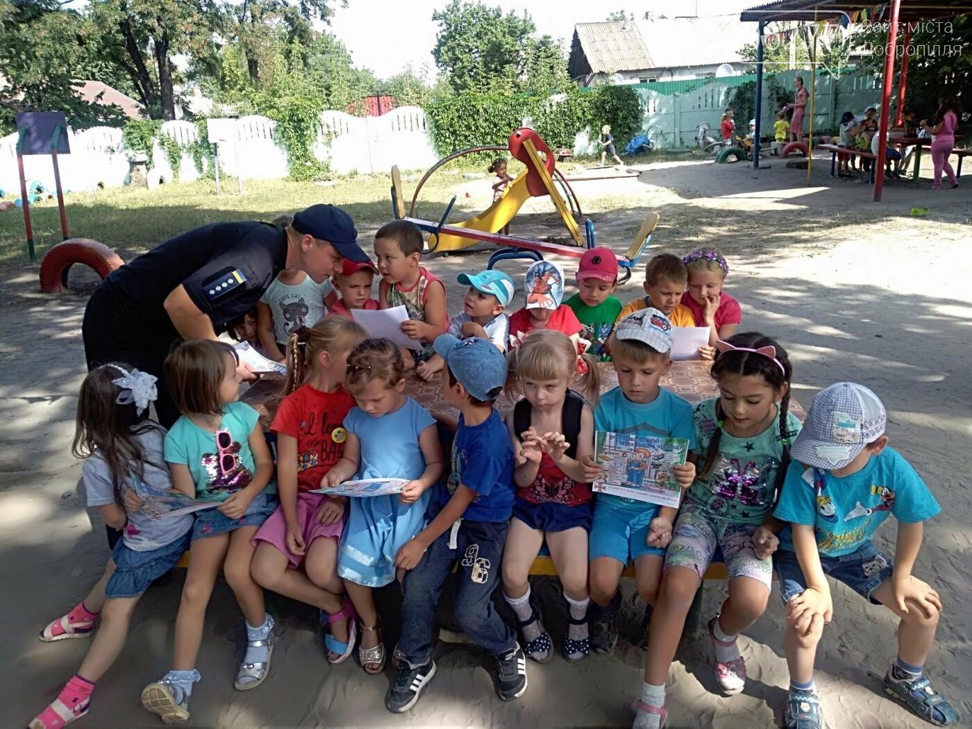 Рятувальники Добропілля провели інформаційно-роз'яснювальну роботу в дитячому садку, фото-4