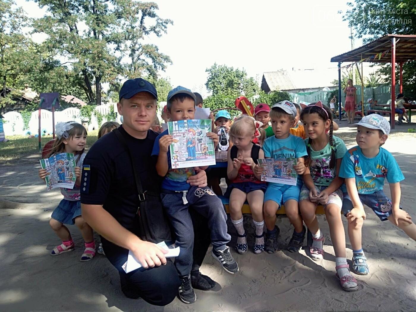 Рятувальники Добропілля провели інформаційно-роз'яснювальну роботу в дитячому садку, фото-3