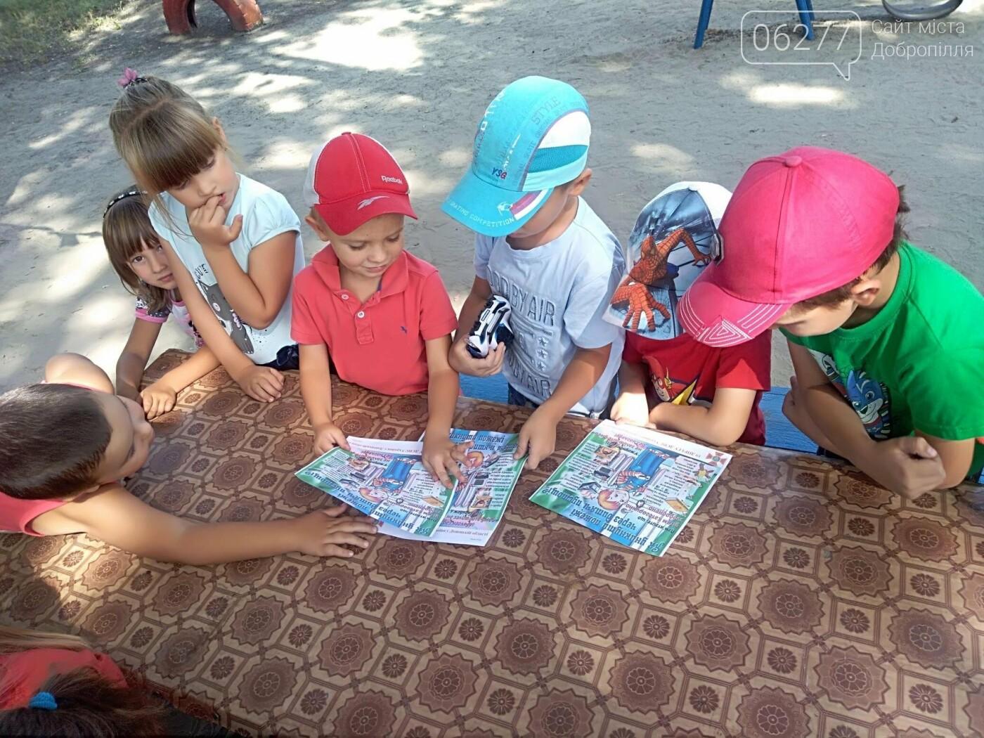 Рятувальники Добропілля провели інформаційно-роз'яснювальну роботу в дитячому садку, фото-1
