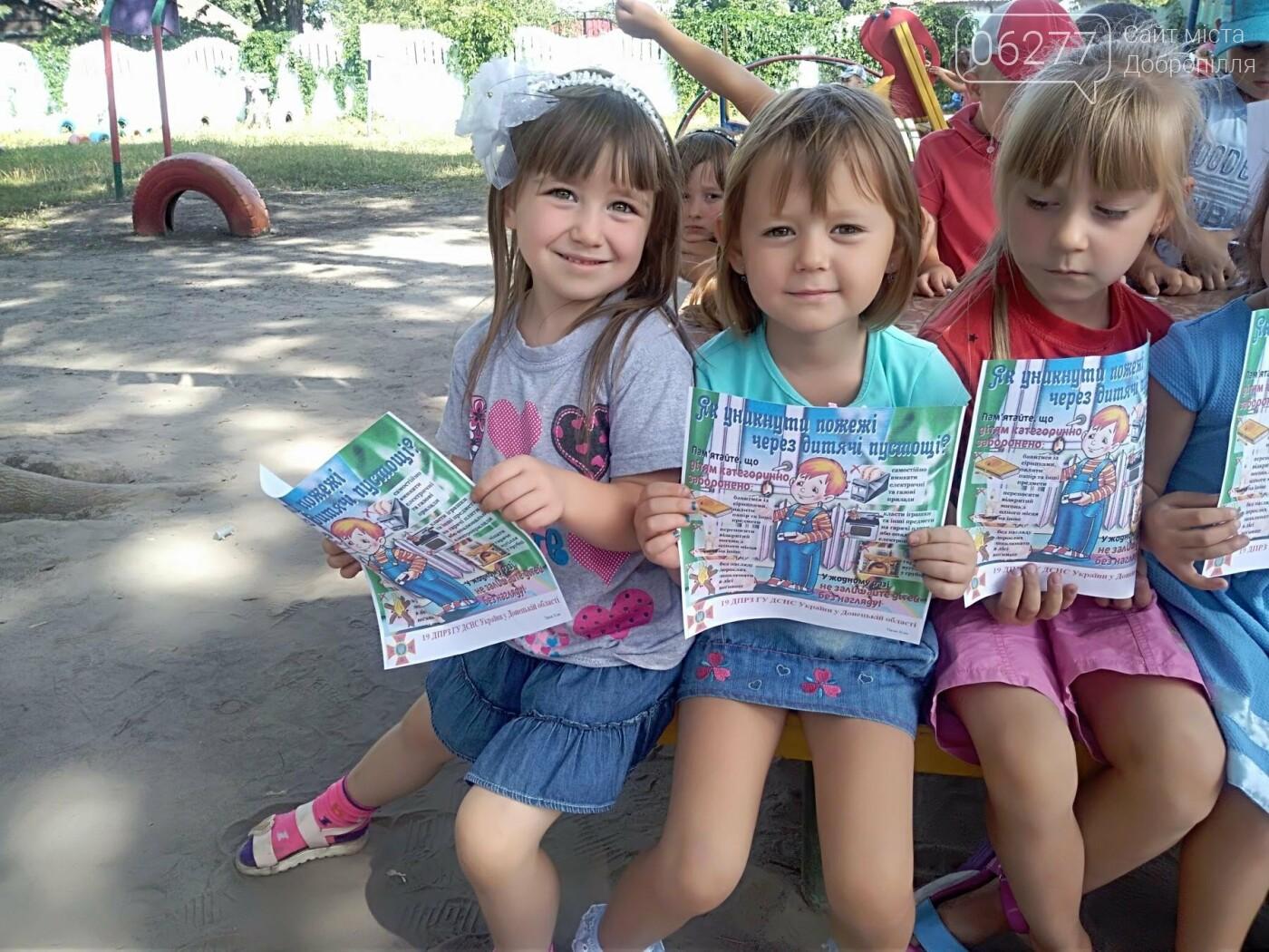 Рятувальники Добропілля провели інформаційно-роз'яснювальну роботу в дитячому садку, фото-2