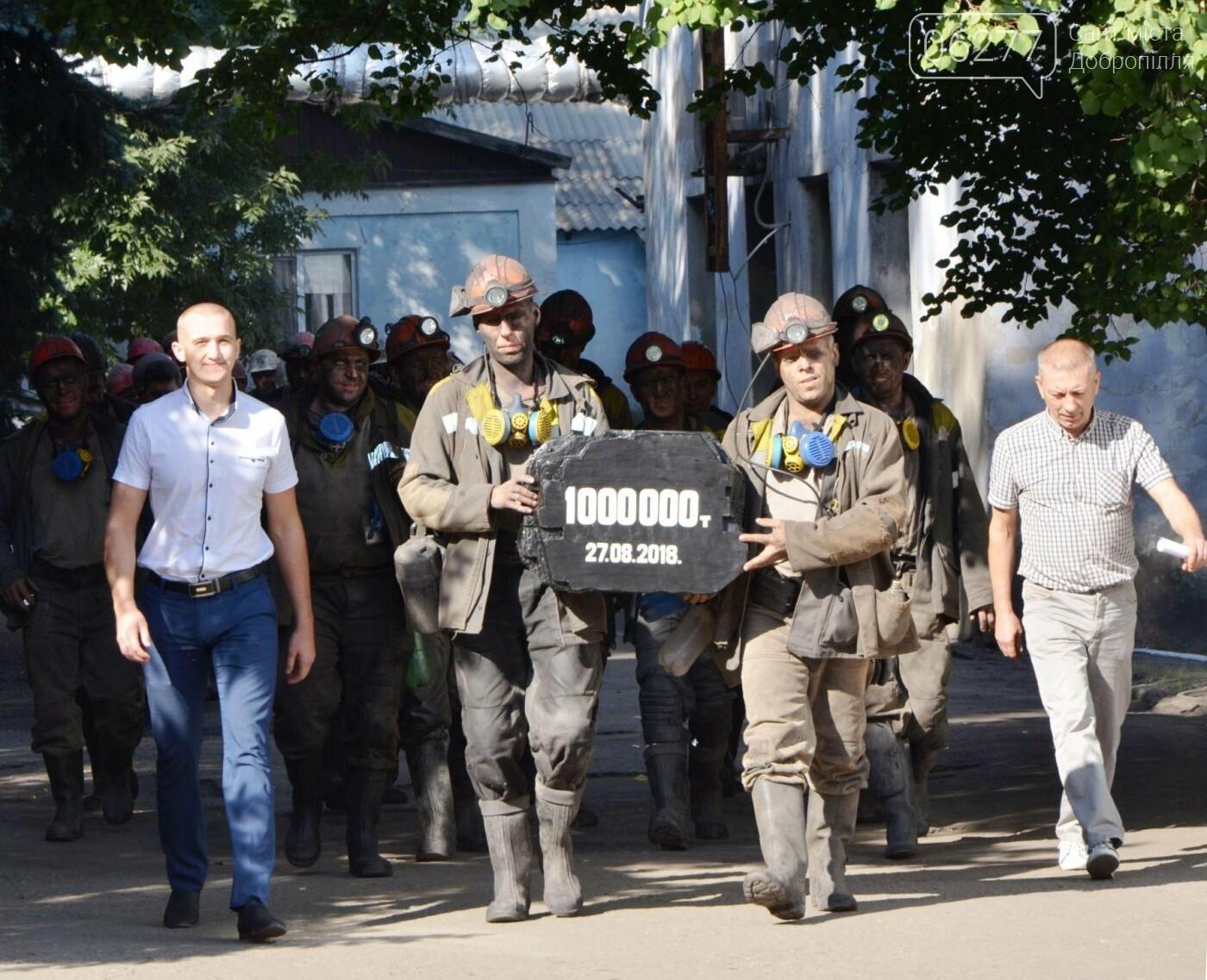 Шахтеры ШУ Добропольское добыли первый миллион тонн угля с начала года, фото-1