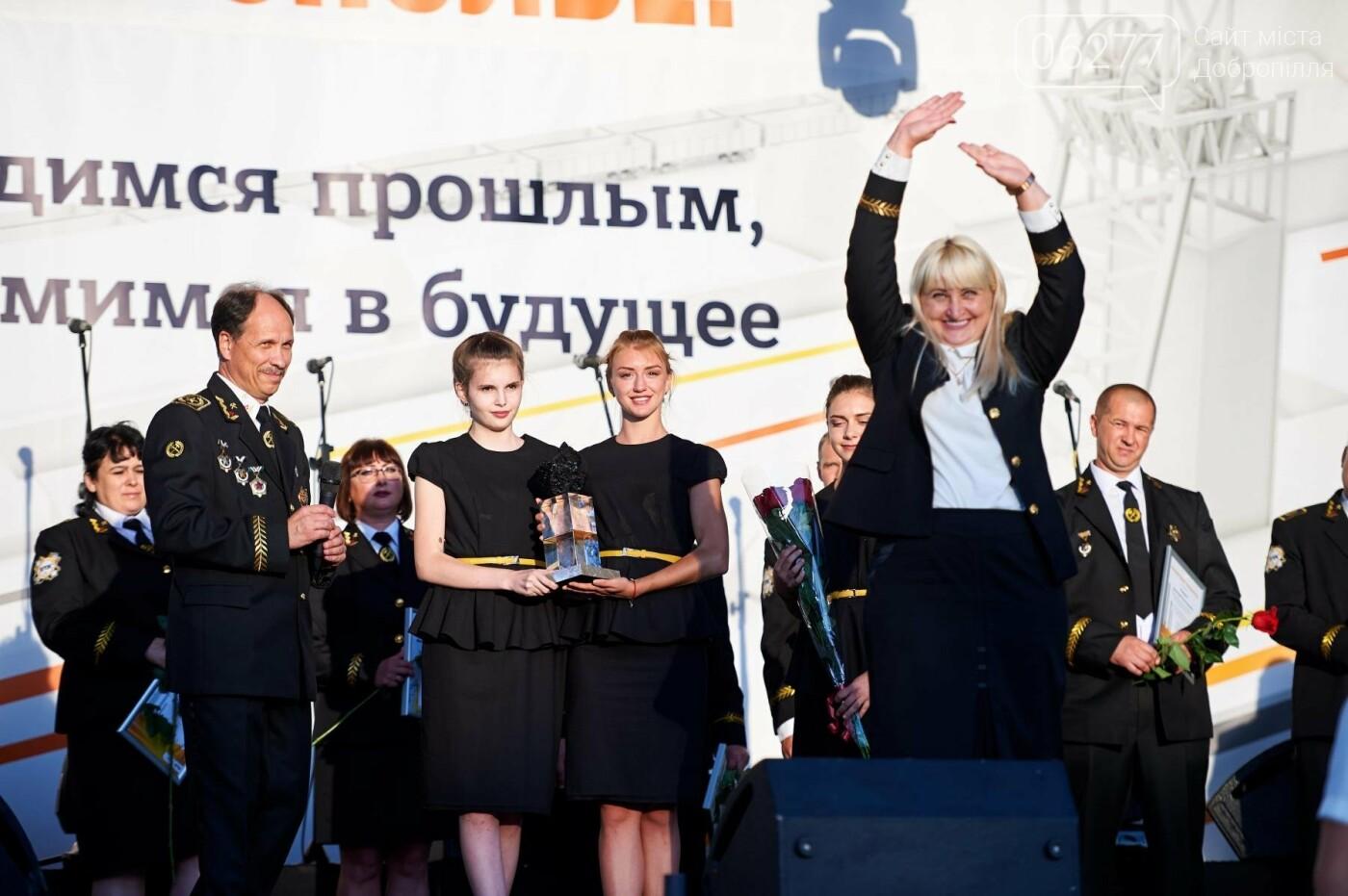 ЦОФ Добропольская снова стала лидером среди обогатительных фабрик ДТЭК, фото-1