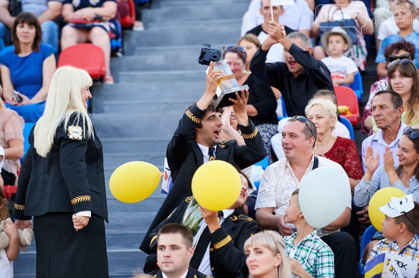 ЦОФ Добропольская снова стала лидером среди обогатительных фабрик ДТЭК, фото-2