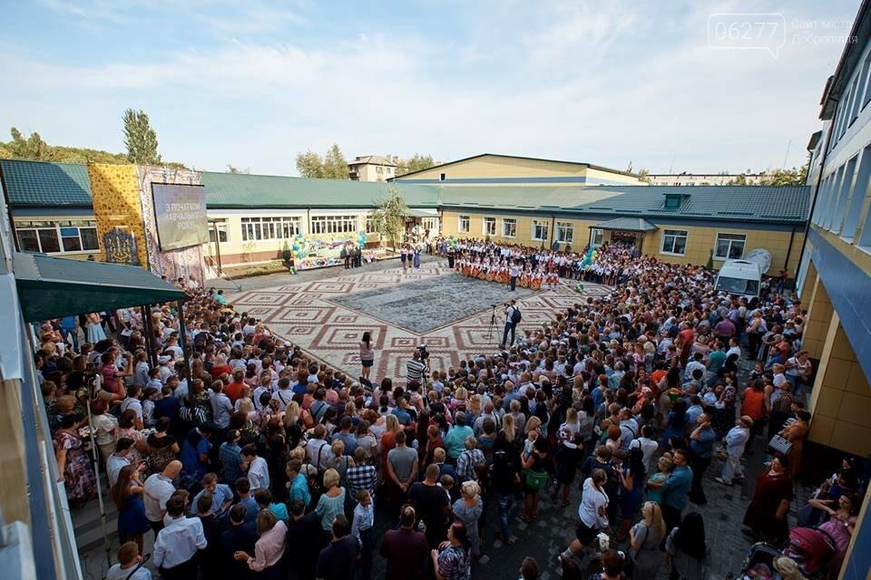 В Добропіллі запрацювала капітально відремонтована опорна школа, фото-1