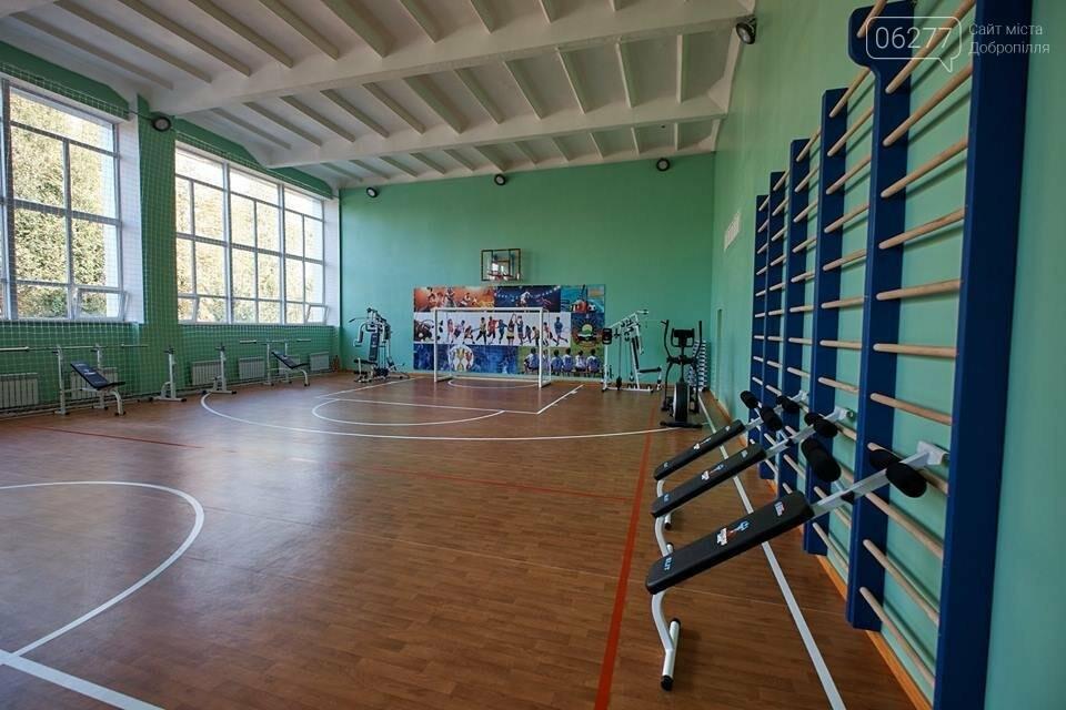В Добропіллі запрацювала капітально відремонтована опорна школа, фото-9