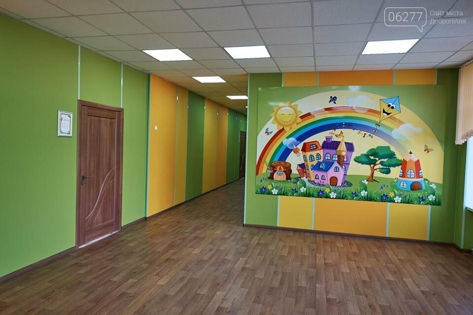 В Добропіллі запрацювала капітально відремонтована опорна школа, фото-18