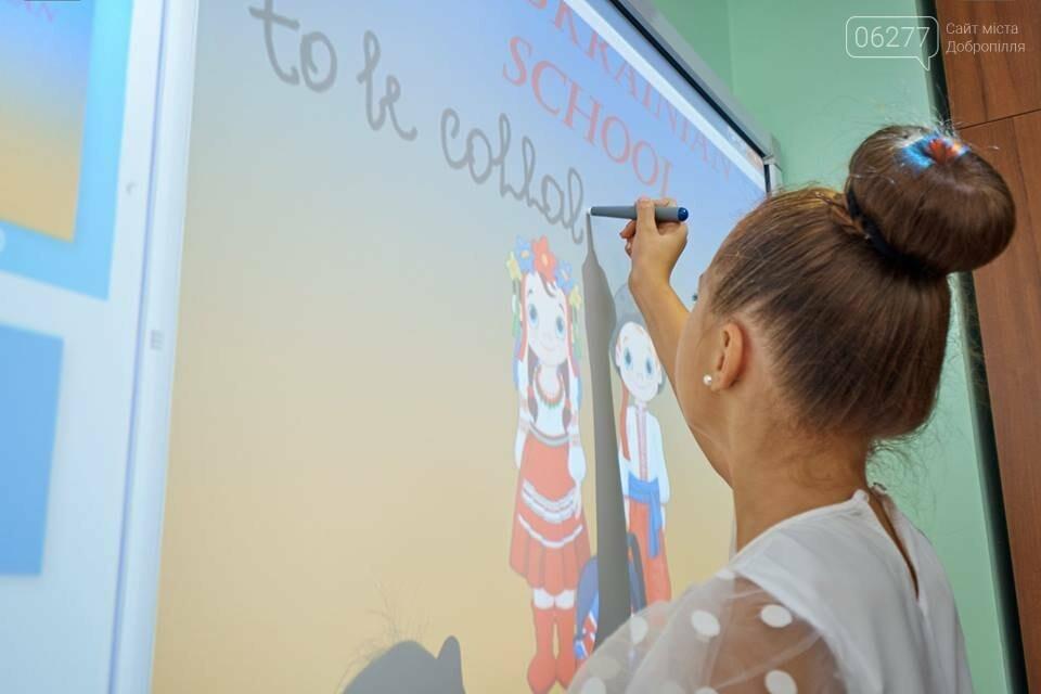 В Добропіллі запрацювала капітально відремонтована опорна школа, фото-4