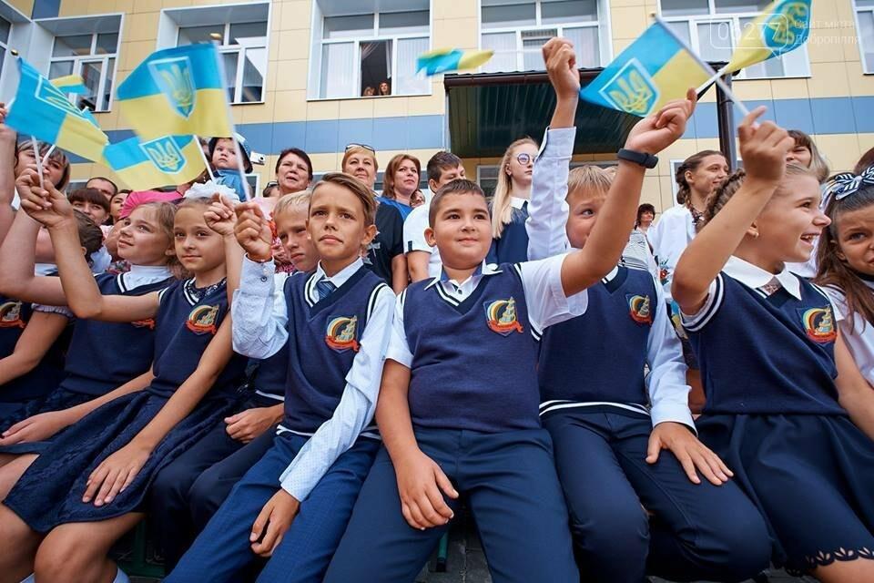 В Добропіллі запрацювала капітально відремонтована опорна школа, фото-27