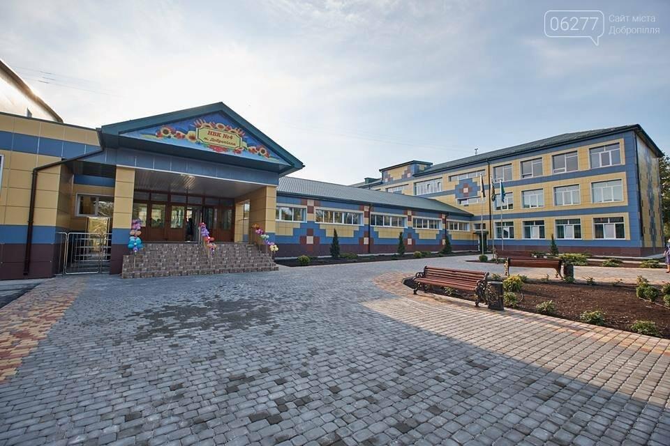 В Добропіллі запрацювала капітально відремонтована опорна школа, фото-28